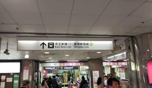 都営大江戸線の新宿駅はエレベーター無いの?ここから乗れます!