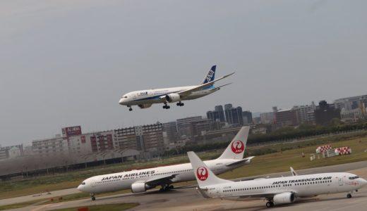 福岡空港の国内線展望デッキはどこにあるの?実際に行ってみました!