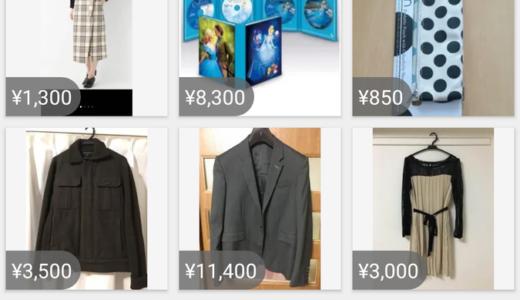 メルペイクーポンの使い方!ファミチキなどが11円で買えたよ~!